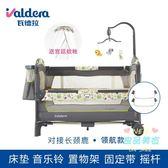 兒童床 便攜式可摺疊兒童床多功能寶寶bb床拼接大床新生兒搖籃床T