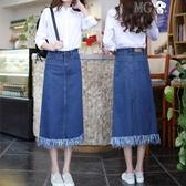 MG 牛仔長裙-春夏修身牛仔半身裙字中長裙開叉一步裙韓版高腰顯瘦裙子
