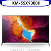 SONY索尼【KM-55X9000H】55吋聯網4K電視