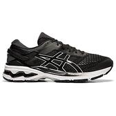 Asics GEL-Kayano 26 [1011A541-001] 男鞋 運動 輕量 支撐 亞瑟士 舒適 緩衝 黑白