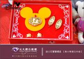 【迪士尼金飾】『兩小無猜』黃金套組禮盒 五件組*彌月 滿月 生日 送禮*純金9999