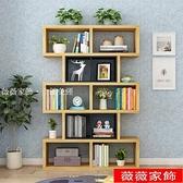 書櫃 落地簡約書架置物架書柜客廳隔斷展示架創意飄窗整理收納辦公書架 薇薇MKS