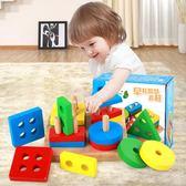 木質兒童 男女寶寶益智力立體拼圖形狀配對積木玩具1-2-3-4周歲半七夕情人節