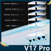 vivo V17 Pro 鏡頭鋼化玻璃膜 螢幕保護貼 9H硬度 0.2mm厚度 靜電吸附 高清HD 防爆防刮