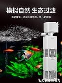 魚缸過濾器 魚缸過濾器三合一凈水循環泵內置小型免換水過濾器靜音增氧潛水泵 艾家