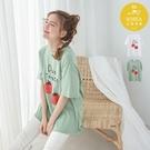 T恤 韓國空運!可愛番茄英字印圖寬版落肩棉質上衣-BAi白媽媽【309521】