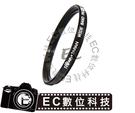 【EC數位】ROWA MCUV 多層鍍膜保護鏡 30.5mm UV 保護鏡 多層鍍膜 MCUV保護鏡