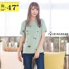 大尺碼短袖上衣--休閒清新滿版雞蛋花印圓領棉質短袖T恤(綠.黃M-3L)-T345眼圈熊中大尺碼