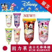 新款 日本限量 固力果 迪士尼棒棒糖-綜合飲料 (單支/不挑款) 婚禮贈禮 米奇棒棒糖 Glico 進口零食
