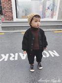 外套 男寶寶外套秋冬兒童羊羔毛上衣男女童加厚開衫12-3-5歲潮 瑪麗蓮安