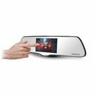 PAPAGO! FX760GT(送64G) GPS測速觸控型後視鏡行車紀錄器