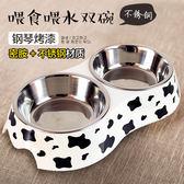 一件85折免運--狗碗狗食盆雙排雙層密胺不銹鋼碗泰迪比熊食碗寵物碗狗狗用品飯碗