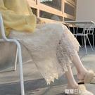 蕾絲半身裙女中長款a字高腰仙女針織包臀裙子兩面穿秋冬天配毛衣 露露日記