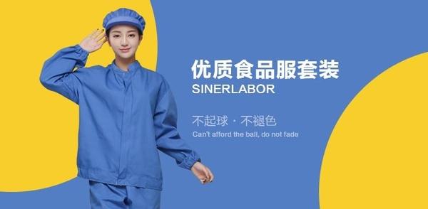 高品質藍大褂加厚男女倉庫工作服長袖大褂藍色工作服搬運服長大褂