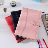 皮面筆記本子會議記錄本小清新隨身辦公用簡約記事本商務 QG7945『樂愛居家館』