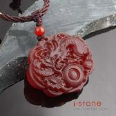石頭記 如意祥龍紅玉髓項鍊