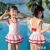 韓版中大童寶寶女孩可愛游泳裝帶帽溫泉 兒童泳衣女童連體公主裙式 LN1622【優童屋】