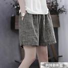棉麻短褲 夏季休閒褲女寬鬆大碼胖mm300斤薄款豎條紋棉麻寬鬆闊腿短褲子20 交換禮物