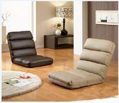 懶人沙發棉麻時尚簡約單人可折疊榻榻米床上臥室小沙發靠背飄窗椅igo