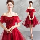 婚紗禮服 天使嫁衣 優雅品味 紅色前短后長款新娘婚紗禮服結婚敬酒服9706
