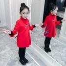 2019冬装新款女童拜年服唐裝冬加厚兒童新年裝洋氣中國風连身裙 yu9240『俏美人大尺碼』