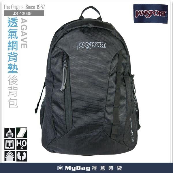 JANSPORT 後背包 電腦後背包 網袋設計可放水壺 黑色 43039-008  得意時袋