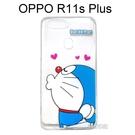 哆啦A夢空壓氣墊軟殼 [嘟嘴] OPPO R11s Plus (6.43吋) 小叮噹【正版授權】