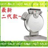 《贈專用刮刀》Cuisinart WAF-V100TW / WAFV100TW 美膳雅 直立式 鬆餅機 (二代安全鎖扣款)