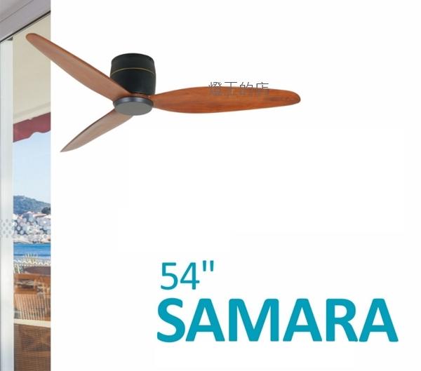 【燈王的店】《芬朵精品吊扇》DC直流 54吋吊扇 54吋SAMAR系列-無燈款 送基本安裝 54SAMAR無燈款