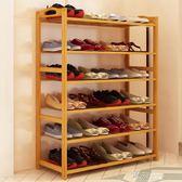 簡易家用經濟型省空間鞋櫃組裝現代簡約防塵宿舍置物架子 igo 道禾生活館