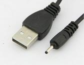 【世明國際】USB充電線 諾基亞充電線 NOKIA直充小頭N78 N73 N82 / DC2.0充電線