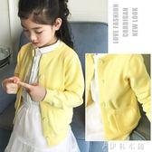毛衣 女童開衫毛衣寶寶童裝洋氣兒童針織衫韓版中大童外套 伊鞋本鋪