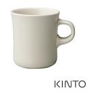 金時代書香咖啡 KINTO SCS 馬克杯 250ml 白色 KINTO-27635-W