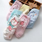 女寶寶內褲1-2-3-4-5-7歲棉質男女童小孩幼童嬰幼兒三角面包短褲『全館好康1元88折』