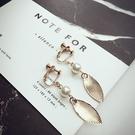 【NiNi Me】夾式耳環 森林系小清新復古樹葉珍珠夾式耳環 夾式耳環 E0060