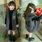 厚羊糕絨連帽長版背心 橘魔法Baby magic 現貨 兒童 童裝 女童 男童