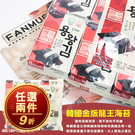 韓國 金版龍王海苔12入/袋