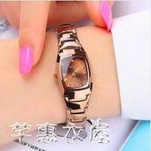 手錶女學生韓版簡約時尚潮流女士手錶防水送禮品石英女錶腕錶 芊惠衣屋