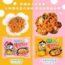 韓國火辣雞肉起司風味/奶油辣雞風味麵/袋