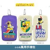 小小兵 萬用袋 Minions Sundries bag ミニオン 雑貨バッグ