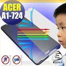 【EZstick抗藍光】ACER Iconia Talk S A1-724 平板專用 防藍光護眼鏡面螢幕貼 靜電吸附