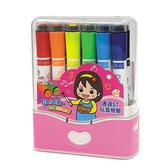 成功 可水洗印章彩色筆(12色)【愛買】