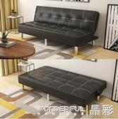 特賣沙發懶人沙發小戶型客廳多功能可折疊沙發床店鋪公寓單人雙人懶人簡易兩用沙發LX