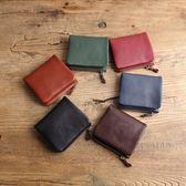 【Solomon 皮件設計】窯色 簡約功能短夾 側邊附零錢袋