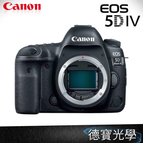 特惠下殺 24期零利率 Canon EOS 5D4 5DIV BODY 登錄送好禮 單機身 總代理公司貨