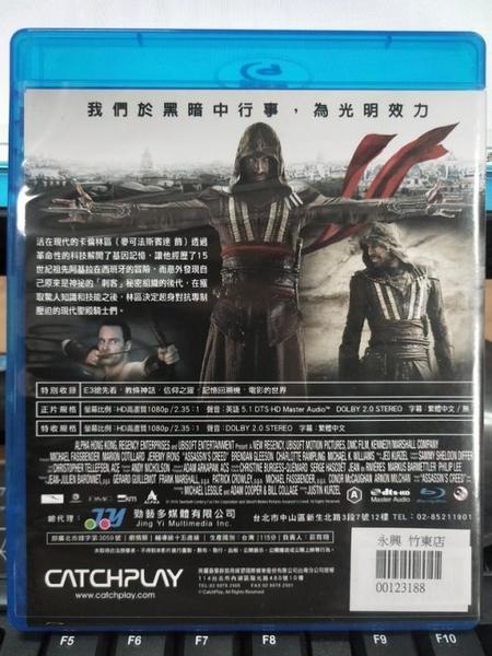 挖寶二手片-Q10-024-正版BD【刺客教條】-藍光電影(直購價)