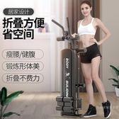 仰臥板健腹器懶人收腹運動機瘦腰身健身器材家用減肚子鍛煉捲腹機WY【限時八五折鉅惠】