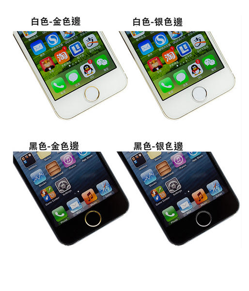 蘋果 APPLE iPhone 指紋 辨識 按鍵貼 Home鍵 金屬 內凹 5S iPhone 6 iPhone6 Plus BOXOPEN