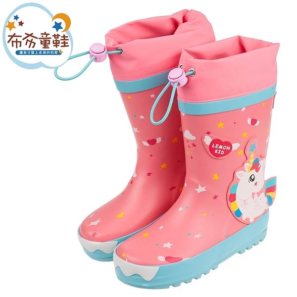 《布布童鞋》3D立體獨角獸絢麗桃色束口款兒童橡膠雨鞋(18~23公分) [ O0P13BH ]