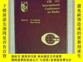 二手書博民逛書店Procee罕見dings of CIE 1991 intern